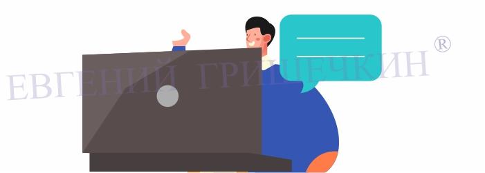 Тренинговый бизнес с нуля. Тренинговый бизнес в интернете!