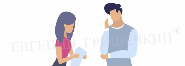 Эффективное функционирование семьи. Как распределять роли в семье.