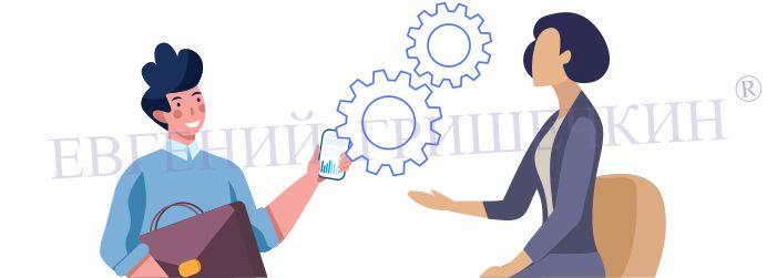 Индивидуальный метод обучения клиентов