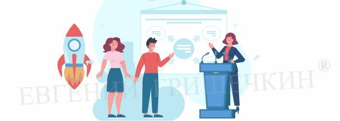 Привлечь первую широкую аудиторию клиентов