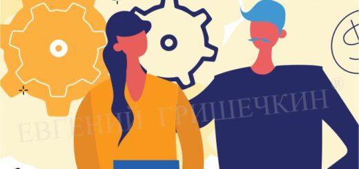 Твои клиенты. Как построить с нуля систему заработка в онлайн