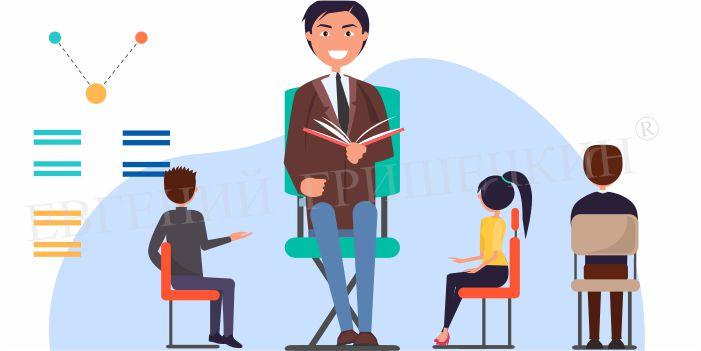 Длительные программы обучения для клиентов