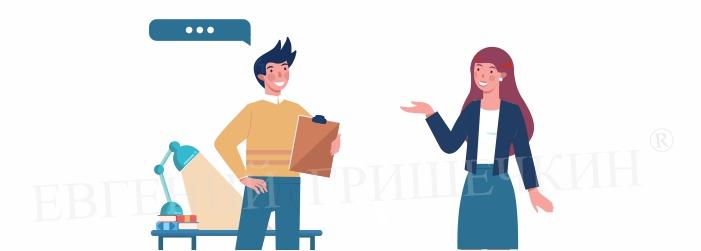 Индивидуальная программа занятий с клиентом. Как построить индивидуальную программу