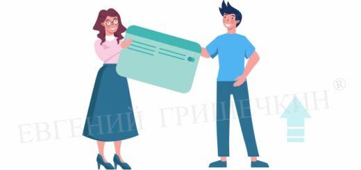 Платежные системы для бизнеса. Нужны ли они в инфобизнесе