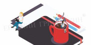 Рекламный текст продаж талисмана. Продажник талисманов