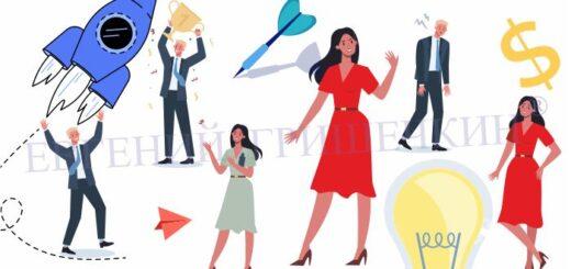 Взять тему пикапа, как бизнес для индивидуального обучения клиентов.
