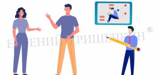 Индивидуальный план обучения по пикапу. Как его создать для клиента