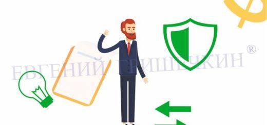 Классический вид бизнеса против онлайн бизнеса