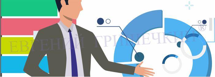 Классический стиль бизнеса или онлайн бизнес