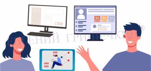 Продавать на вебинаре онлайн в 4 раза больше