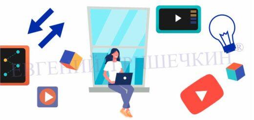 Продвижение видео контентом, для поиска клиентов